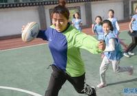 橄欖球進校園