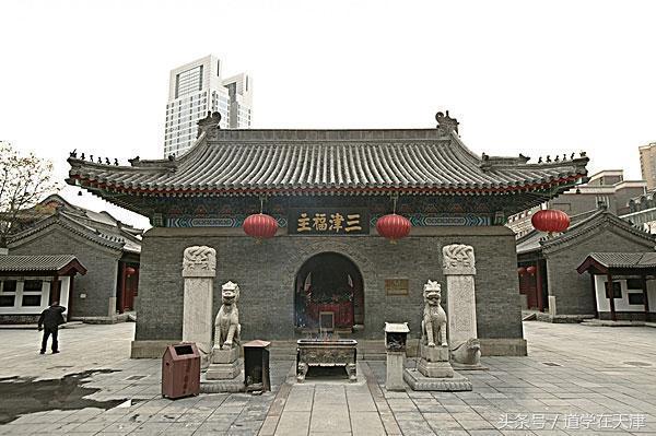 道教在天津