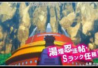 博人傳106集:猿飛未來使用了遠古幻術,這遠古幻術其實大有來頭