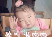寶寶睡覺時出現這三種症狀,需要早點看醫生!