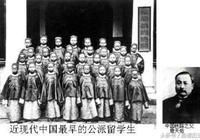 此人留學前發誓報效祖國,學成後卻反悔,為他國設計武器制約中國