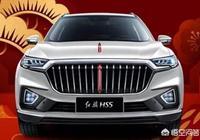 紅旗首款SUV即將來襲,新車標像紅酒杯,定價多少才能大賣一場嗎?