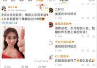 44歲的林志玲少女容顏,網友:如果有孩子,都是大學生的媽了