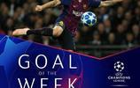 拉基蒂奇進球當選歐冠周最佳進球!拉基蒂奇:進球靈感來自於梅西