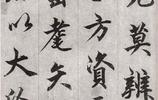把書法融入繪畫 柯九思存世書跡 真跡 老人星賦 行楷高清圖集