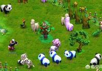 夢幻西遊熊貓寶寶窩怎麼那麼貴了?誰還能在牧場中賺錢啊?