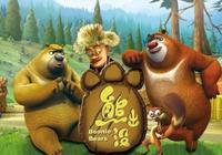 《熊出沒》還會有更新嗎?