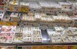 想知道在日本生活一天要花多少錢?這物價你能接受嗎