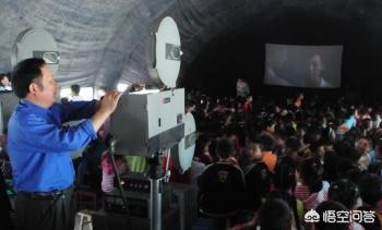 你小時候在農村看過壩壩電影嗎?發生過哪些趣事?