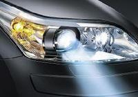 車燈如何選擇,鹵素、氙氣、LED到底如何選購?