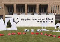 什麼樣的國際學校才是好國際學校