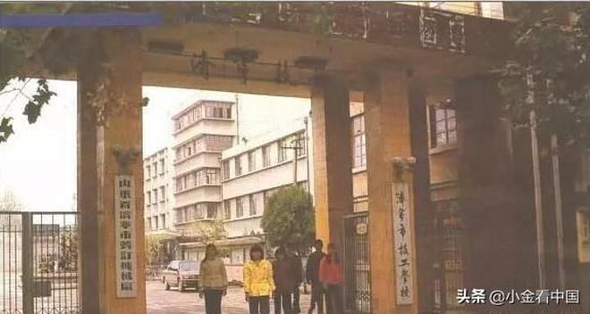 【城市圖庫】山東濟寧:現在給你看這些老照片,還能回憶起從前嗎