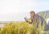 讀書是為了獲取知識,而知識能改變命運,這句話是不是讀書的意義所在?