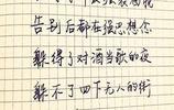 初中文憑女員工寫的請假條,一手鋼筆字連老闆都看傻了,不批都難