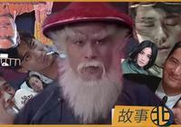 失去這些功能的香港流行文化和它的創造者們,怎麼辦?
