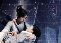 仙劍奇俠傳1,到底是李逍遙救得幼年趙靈兒,還是李逍遙父親救得?懵逼了?