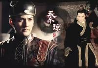 """""""秦瓊賣馬""""是虛構的,還原歷史上真實的秦瓊"""