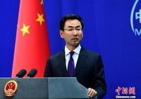 中方:願與西班牙落實好聯合聲明 將兩國關係推向新高度