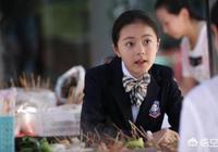 為什麼有些人說是張嘉譯選擇的趙今麥出演的《少年派》?