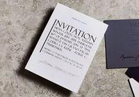 《生活的邀請函》主播:海霞