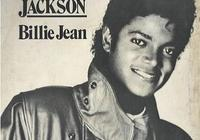 如果邁克爾.傑克遜還活著,他來中國開演唱會的話你會去看嗎?為什麼?