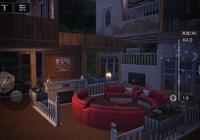 明日之後:玩家炫耀S級房屋,卻被網友馬上打臉,這個才是SSS級!