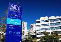奧克蘭理工大學排名顯著提升 成為新西蘭排名第三位的大學