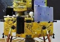 """超級探測器""""嫦娥五號"""""""