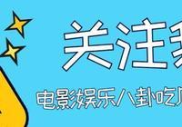 劉亦菲憑什麼能狂接高奢品牌代言?還和胡歌合作有望?