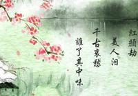 什麼樣的詞是才算的上是這世上最美的詞!那便是中國詞!