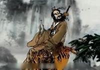 道教創始人真的是張道陵嗎?揭祕:張道陵的身世之謎