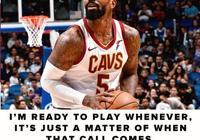 JR:準備好了上場,就看什麼時候接到電話