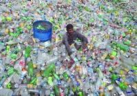 全球塑料垃圾困局如何破解