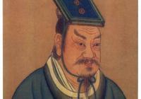 歷史上哪位開國皇帝是劉備轉世?