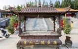 河南有個看墳莊,八戶人家看守陵墓四百多年成了康王墳村