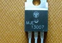 電磁爐常用的大功率三極管