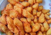 美味的雞米花(原味和辣味)