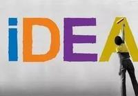 怎樣做好銷售、市場營銷?怎麼推廣產品?