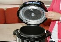 電壓力鍋和高壓鍋哪個好?