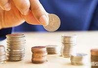 面試時,HR為什麼讓應聘者說出期望薪資,而不直接說出單位實際能給的薪資?