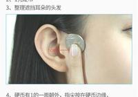 MI 小米 Helloear ARC 耳機 開箱 評測