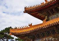 你對北京的第一印象是怎樣的?
