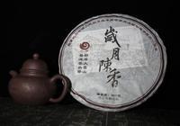 雲南普洱茶茶品推薦|普洱生茶推薦|普洱熟茶推薦