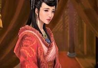 曹操出身官宦世家,為何要娶一個倡伎出身的女子,還將其立為正妻