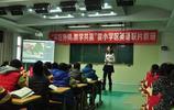 濟寧5大最好的小學,濟寧學院附屬小學奪榜首