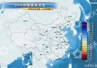 06月30日淮南天氣預報