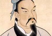 天生就是打仗的料:評中國三位世界級的軍事家!