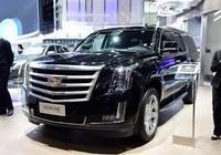 車長5米7,6.2L V8引擎,工信部百公里油耗僅11.2L