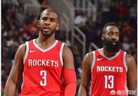 休斯敦火箭該交易保羅嗎?