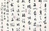 """2006年中國書法最高獎""""蘭亭獎""""獲得者李嘯書作欣賞!"""